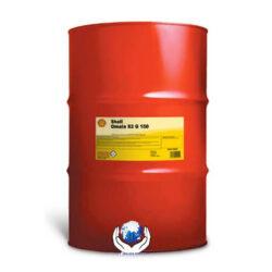 shell lube oil